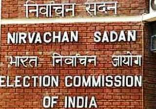 ec working on guidelines to restrict announcing...