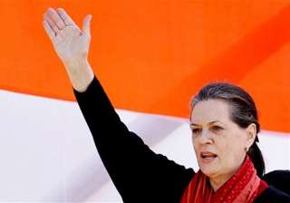 first list this week say congress leaders - India...