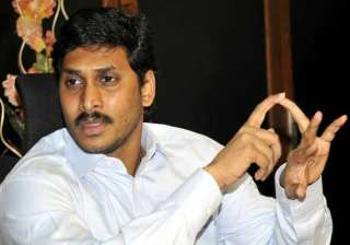 four ap ministers under cbi scanner in jagan case...