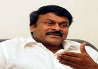 hosur court issues nbw against chiranjeevi -...