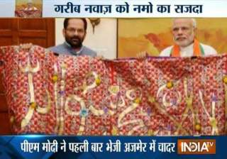 naqvi offers chaadar at ajmer sharif on behalf of...
