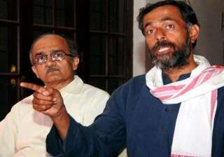 rebel meet aap hints at strong action against...