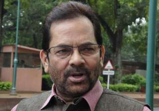 pm to meet bjp mps on sunday mukhtar abbas naqvi...