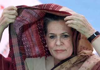 sonia s book never banned it wasn t allowed to...