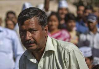 aam aadmi party to end by 2017 - India TV