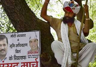 farmer s suicide aap and delhi police in direct...