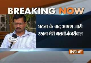 farmer s suicide kejriwal apologises defends...