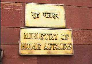 chief ministers meet on security may be deferred...