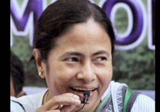 trinamool congress defends mamata s lalgarh rally...