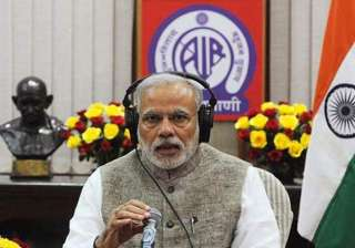 pm modi to address nation on april 26 in mann ki...