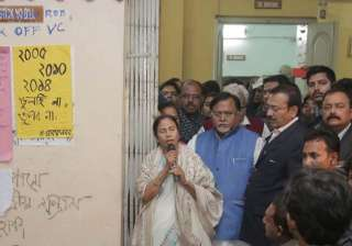 questions raised over mamata announcing jadavpur...