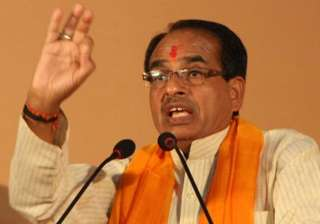 mp cm discuss rationalisation of centrally...