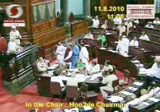 shiv sena members disrupt question hour in rs...