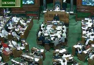 congress gives notice for adjournment motion on...