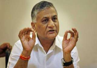 swine flu union minister vk singh issues...