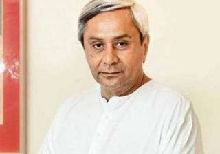 naveen s visit to cuttack in chopper draws...