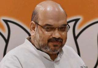 odisha bjp upbeat about amit shah s visit - India...