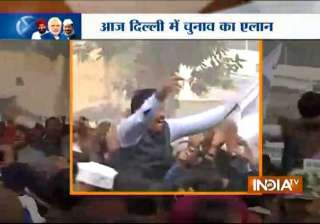 man showers money in aap candidate s victory...