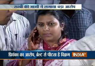 aap mla rakhi bidlan s brother accused of...