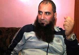 court reserves order on masarat alam s bail plea...