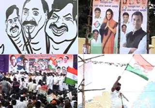 congress padayatra ends party holds rally in...