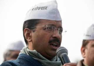 aap govt s anti corruption helpline a drama bjp -...