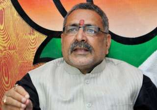 congress protests against giriraj for remarks on...