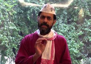 interesting facts about the expelled aap leade...