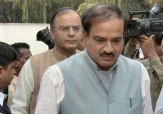 bjp to hold protests from aug 9 against cbi...
