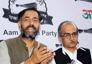 aap pac to decide fate of dissidents on wednesday...