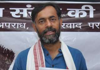 aap yadav drums up support for april 14...