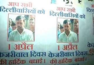 on april fool s day delhi abuzz with kejriwal...