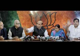 bjp wants to meet pm on situation in j k - India...