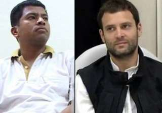 former congress mp pradeep majhi says rahul...