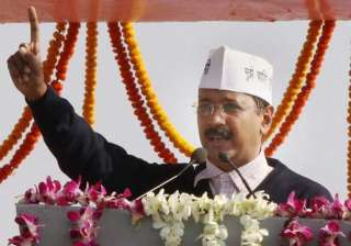 aap conducts public meetings for budget...