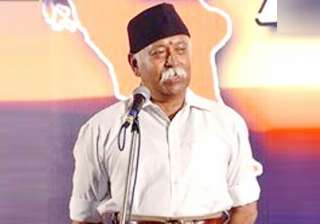 rss will ensure ram mandir construction in...