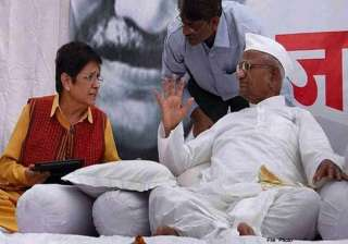 kiran bedi did not consult me before joining bjp...