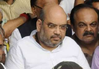 beef party bandh to greet bjp president amit shah...