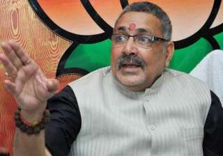 amit shah scolds giriraj for his white skin...