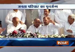 janata parivar merger announced mulayam singh...