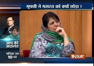 mehbooba mufti defends masarat alam s release in...