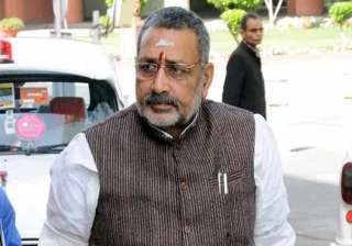 congress workers protest outside giriraj s...