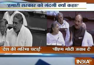 ruckus in rajya sabha over scam india remark of...