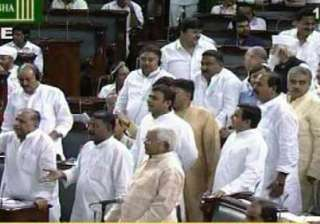 parliament passes mps salary hike bill - India TV