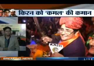 delhi polls kiran bedi to be cm candidate of bjp...