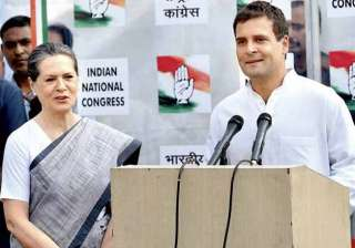 reeling under financial crunch congress aims to...
