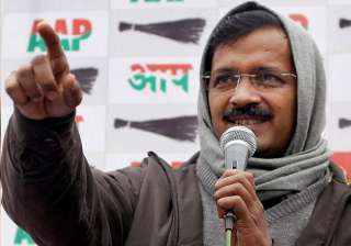 aap to hold a farmers rally tomorrow - India TV