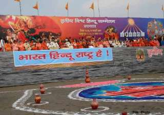 vhp to organise ram mahotsava for building temple...