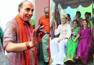 interesting facts about bjp president rajnath...