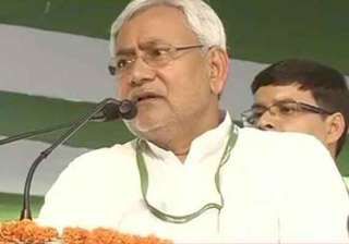 jd u to crack whip on 18 dissident mlas - India TV